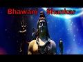 Bhawani Shankar | भवानी शंकर | Madhur Goonj | Sudeep Banerjee Whatsapp Status Video Download Free