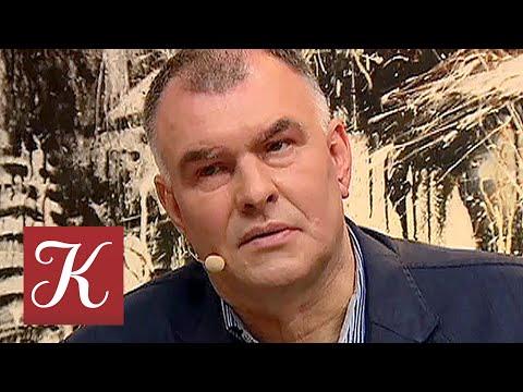 Сергей Мирошниченко / Ближний круг / Телеканал Культура