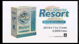 [Minna no NC] Wii Remote Plus - Overview Trailer