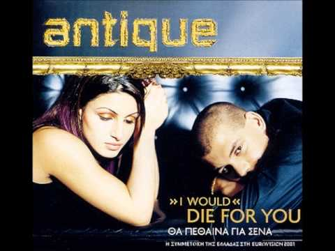 Antique-Die For You