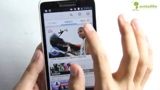 Lenovo A656 Review, Beautiful phone for lady, White and Pink Available