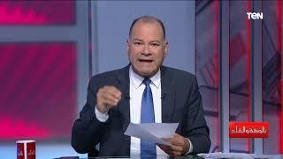 من هو وزير الخارجية الجزائري الذي يزور مصر الآن ولماذا سيكون له دور في حل أزمة سد النهضة؟