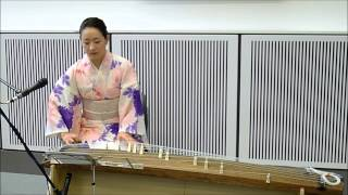 "A performance by professional Japanese Koto Player Fuyuki Enokido: ""Sakura, Sakura"""