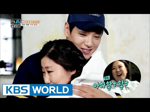 Building the house with daily worker Kwak Si-yang [Sister