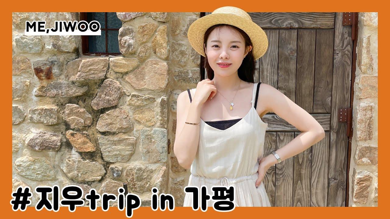 (ENG/JPN) 미지우 in 가평 | 쇼핑몰 촬영기록 | 소소한 카페 투어 | 가평 감성숙소 📷