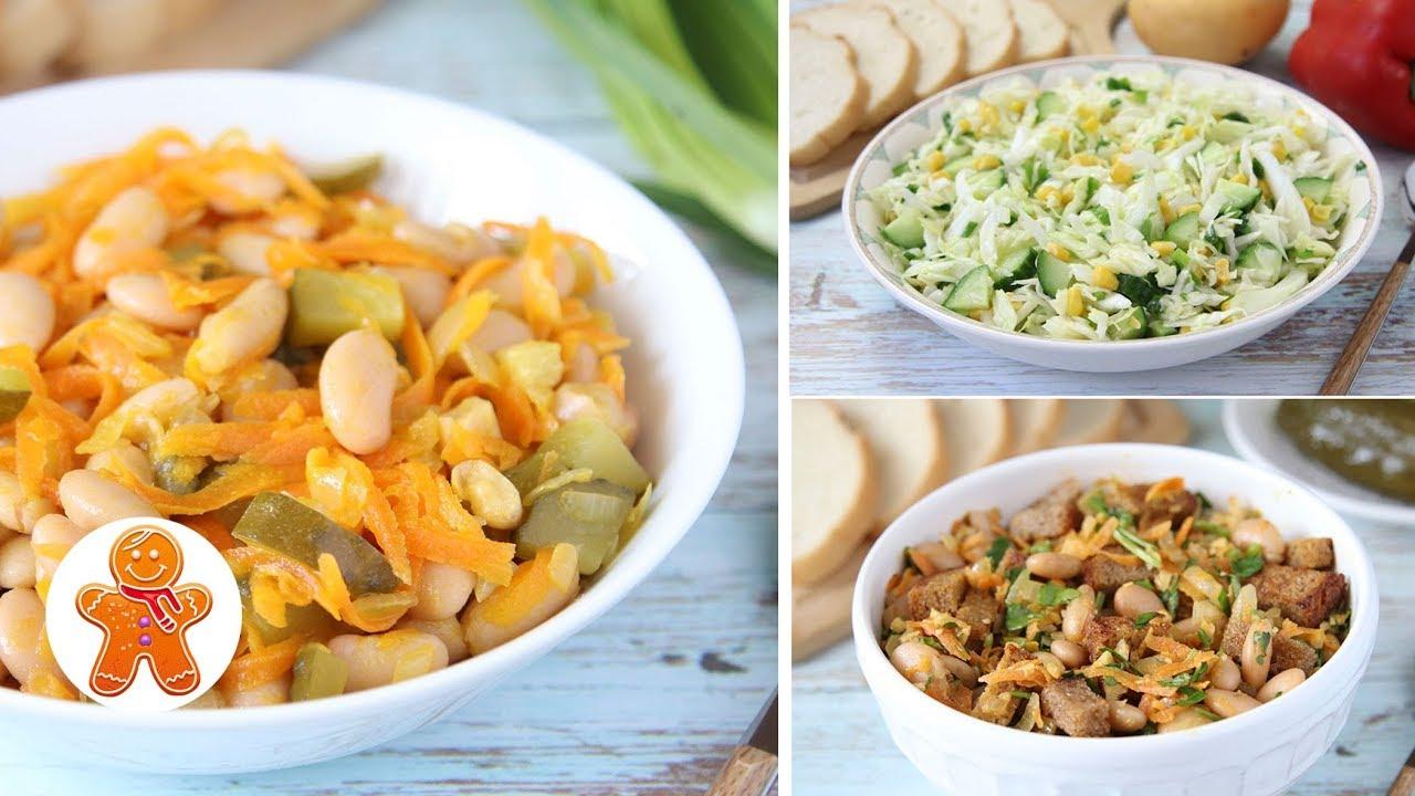 Три Рецепта Быстрых Постных Овощных Салатов