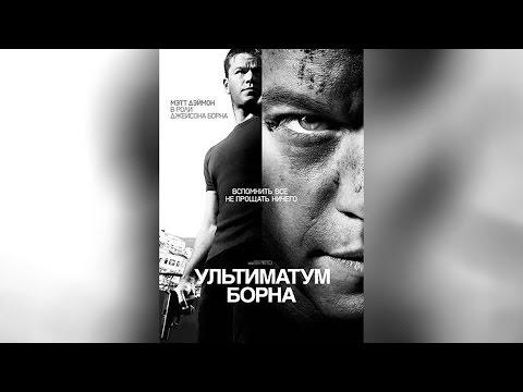 Кинотеатр Киноплекс «Карнавал» - расписание сеансов