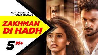 Zakhman Di Hadh (Full Video) | Gurjas Sidhu Feat. Pooja Thakur | Latest Punjabi Song 2018