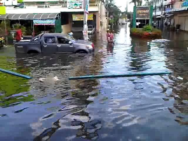 น้ำท่วมเปียร์นนท์