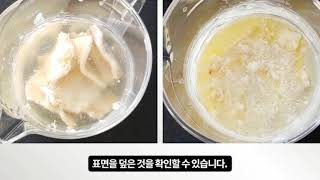 지방분해 엔자임프라임효소 영상