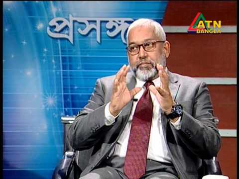 The products of Multinational Companies in Bangladesh || Naquib Khan