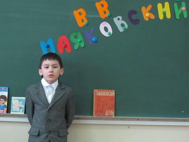 Изображение предпросмотра прочтения – ИванШвецов читает произведение «Что такое хорошо и что такое плохо» В.В.Маяковского
