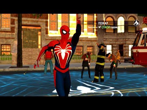 скачать скин на игру новый человек паук 2 - фото 2