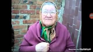 Бабули жгут приколы #2