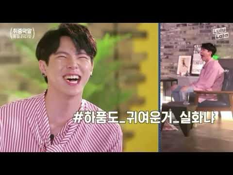 JBJ Kim Donghan laugh compilation part 1| funny Hodu Laugh.