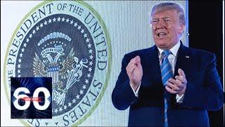 Хакеры взломали американский герб на глазах у Трампа. 60 минут от 25.07.19