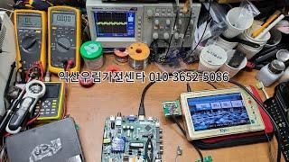 메인보드 와이드뷰 WV400FHD-S01 수리  익산T…