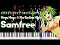 GUMI - Megu Megu ☆ Fire Endless Night (メグメグ☆ファイアーエンドレスナイト) - PIANO MIDI