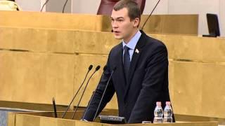 Социалисты сегодня - это сатанисты, выступление Дегтярева на заседании ГД, 13. 11. 13