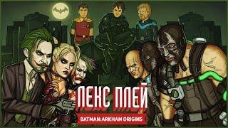 ���� ���� BATMAN