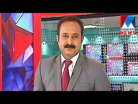 പത്തു മണി വാർത്ത | 10 A M News | News Anchor - Fiji Thomas | April 24 , 2017  | Manorama News