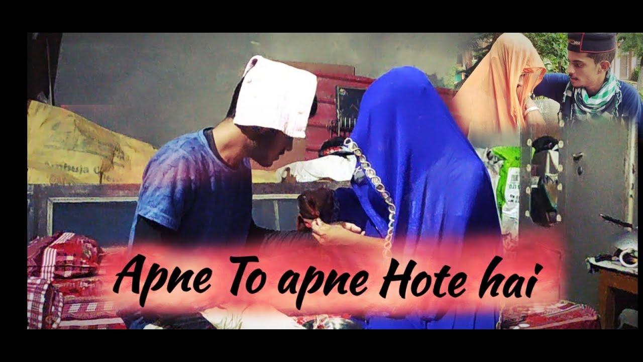 Apne To Apne Hote H.......