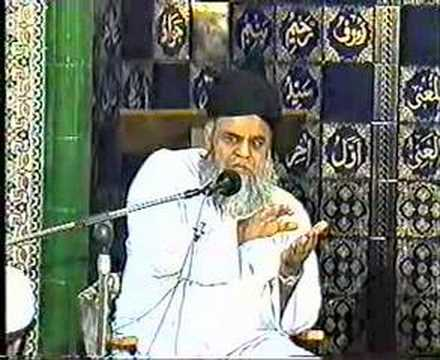 Maulana Saeed Ahmed Asad. Difference Between Ahl E Sunnat And Deobandi/Wahabi Etc (1)