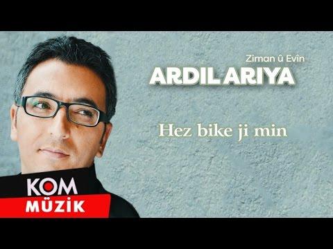 ardil-ariya---hez-bike-ji-min