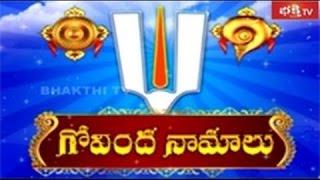 GOVINDA NAMALU Srinivasa Govinda Srivenkateswara govinda...
