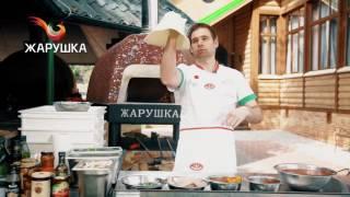 Как готовить пиццу в дровяной печи