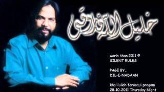 khalilullah farooqui progam PART 2....wmv