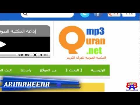 BARO SIDA LOO DEJIYO QURAAN MP3 - HOW TO DOWNLOAD QURAN mp3