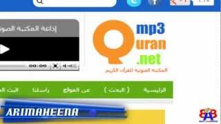BARO SIDA LOO DEJIYO QURAAN MP3 - HOW TO DOWNLOAD QURAN mp3