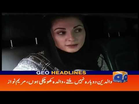 Geo Headlines 07 PM   8th November 2019
