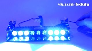 Внутрисалонный стробоскоп на присосках, 9 светодиодов, сине/белый(, 2015-12-24T19:53:25.000Z)