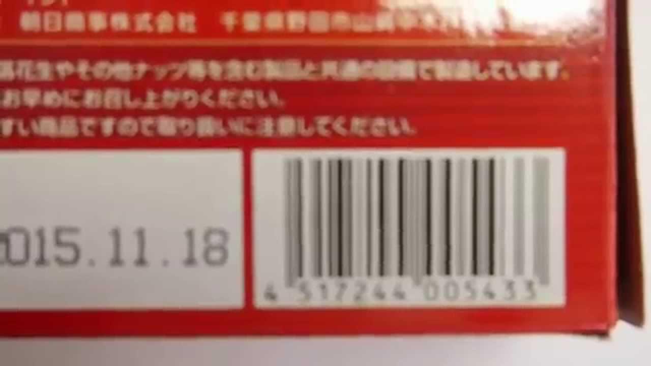 Popular Japanese Food Cookies Buy Popular Online Shop Names List