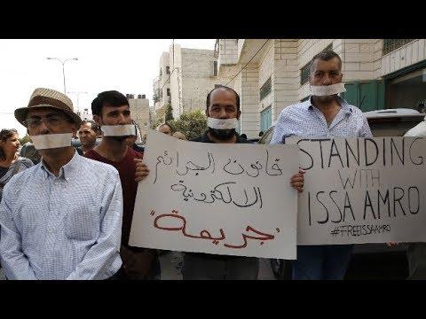 Unpopular Abbas Targets Palestinian Critics
