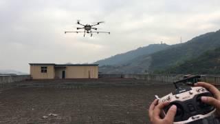 A B point operation video !TOPXGUN T1-A Flight control system