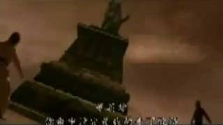 中華英雄-華英雄(Hero Hua)VS無敵(wu di) 天涯海角國語版(港譯:天煞孤星)