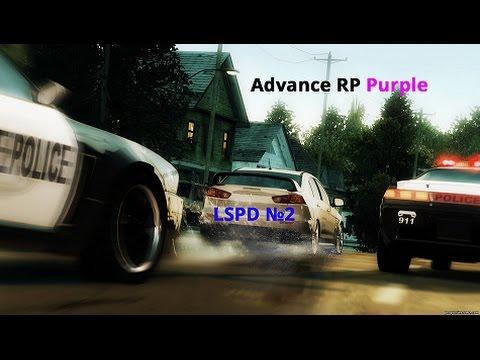 Advance RP Purple | LSPD №2