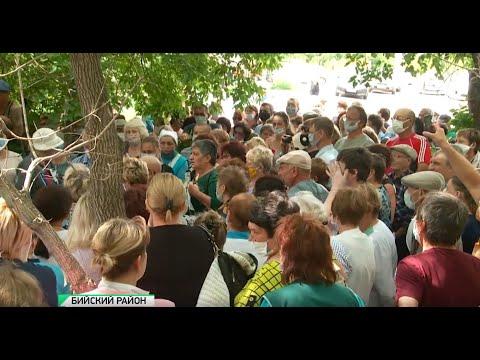 Жители села Первомайское устроили митинг у стен больницы (02.06.20г.,Бийское телевидение)