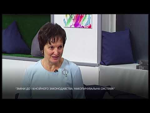 Телеканал UA: Житомир: Пенсійна реформа