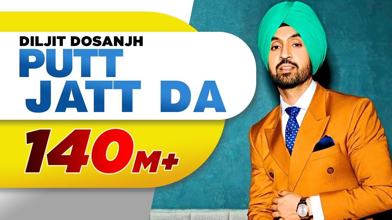 Putt Jatt Da (OfficialVideo ) | Diljit Dosanjh | Ikka I Kaater