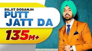 Putt Jatt Da  | Diljit Dosanjh | Ikka I Kaater I Latest Songs 2018 | New Songs