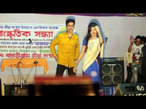 Bangla New Song Dil Dil Bangla Dance