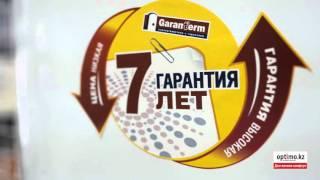 Водонагреватель Garanterm GTN 50 V(, 2016-03-17T11:41:58.000Z)