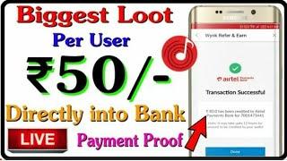 Airtel Wynk music app Loot offer Get Rs.50/- screenshot 5