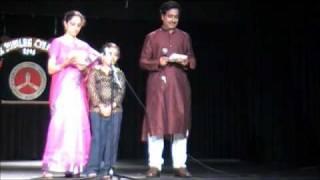 Muthal Mazhai Karaoke Song Video
