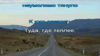 Сплин Черная волга Караоке, Минус