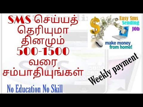 Free Online Home Based Jobs|SMS HTML Ad Jobs|without Investment Job|SPSinfotech Online Jobs|JARSInfo